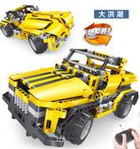 LEGO樂高組裝積木兼容樂高積木拼裝插汽車模型組裝益智玩具男孩6-10-12歲兒童禮物wy