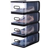 塑料鞋子收納盒整理箱家用透明鞋盒子組合宿舍收納鞋盒