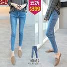 【五折價$399】糖罐子刷色抓破車線造型雙口袋單寧長褲→藍 預購(S-L)【KK7011】