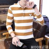 男士長袖T恤 韓版春秋條紋翻領小衫青少年潮流POLO上衣服個性男裝    MOON衣櫥