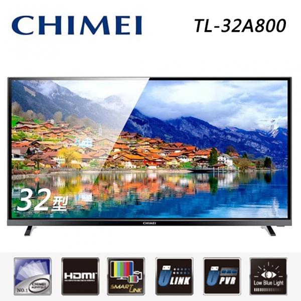 【CHIMEI 奇美】32型LED低藍光液晶顯示器+視訊盒(TL-32A800)(含運無安裝)
