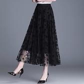 半身裙 2021新款印花網紗半身裙女夏季大擺長裙春款紗裙女士薄款碎花裙子【快速出貨】