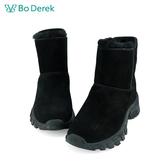 Bo Derek 真皮素面加絨雪靴-黑色