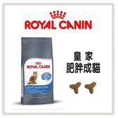 【法國皇家】肥胖成貓 L40-2kg*2包組(A012F02-1)