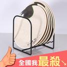 鐵藝碟盤收納瀝水架 清潔 大款 鍋蓋架 ...