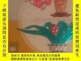 二手書博民逛書店罕見1978年年曆片【推行中國服裝號型成年】盆景Y198885