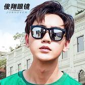 一件免運-太陽眼鏡墨鏡男士新品偏光大方框太陽鏡個性長臉明星網紅同款復古眼睛6色