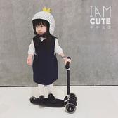 寶寶小童可升降折疊閃光輪滑板車