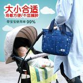 媽咪包手提袋小號嬰兒外出包寶寶出行多功能輕便媽媽包時尚母嬰包『櫻花小屋』