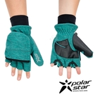 【PolarStar】防風翻蓋兩用手套『水藍綠』P18608 防風手套.保暖手套.防滑手套.刷毛手套.機車手套.MIT
