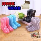 時尚加棉雨鞋女大碼短筒水靴防滑防水雨靴膠鞋【時尚大衣櫥】