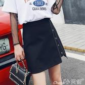 休閒短裙2020夏新款高腰不規則半身裙開叉黑色包裙a字裙女大碼包臀a字短裙 小天使