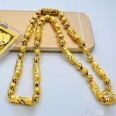 越南沙金項鍊男24k久不掉色黃金色沙金首飾越南男士項鍊 道禾生活館