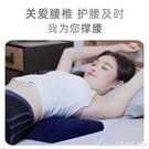 墊腳枕睡眠腰墊床上突出腰枕腰椎間盤孕婦睡覺腰椎護腰靠墊支撐腰部 快速出貨