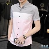 夏季男士短袖襯衫韓版潮流帥氣修身襯衣青少年流行洋氣拼色寸衫衣 FX5234 【野之旅】