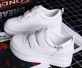 厚底鞋 小白鞋女百搭韓版內增高女鞋休閒厚底鬆糕鞋運動單鞋 免運