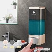 創點壁掛式免打孔酒店手動皂液器瓶子家用衛生間廚房按壓洗手液瓶 雙十二全館免運