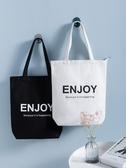 帆布包側背手提帆布包帆布袋女韓版環保外出購物袋子學生簡約大容聖誕交換禮物