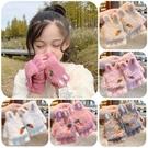 兒童手套寶寶秋冬季保暖可愛五指男童女童小學生加絨加厚翻蓋手套 童趣屋 交換禮物