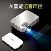 光米T5微型家用手機投影儀辦公高清智能無線網絡便攜式小型投影機DF 創想數位