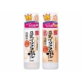 SANA莎娜 豆乳美肌化妝水/濃潤豆乳美肌化妝水(200ml)【小三美日】
