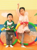 兒童呼啦圈小學生初學者男女孩小號幼兒園專用小孩舞蹈錶演YJT 【快速出貨】