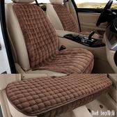 汽車坐墊冬季短毛絨防滑保暖毛墊棉墊三件套加厚免綁冬天座墊單片 QG12534『Bad boy時尚』