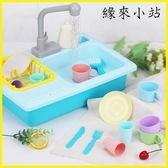親子玩具 兒童玩具女孩過家家廚房玩具餐具生日禮物洗碗機
