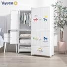 多層收納櫃抽屜式兒童櫃子儲物塑料整理加厚嬰兒寶寶衣櫃 【全館免運】