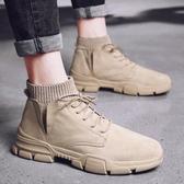 馬丁靴 潮鞋男鞋高幫英倫風男士中幫雪地靴冬季工裝靴子棉鞋加絨【免運]