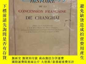 二手書博民逛書店【罕見】Histoire de la Concession Fr