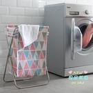 洗衣籃 髒衣籃家用北歐玩具桶洗衣框納物簍布藝摺疊放髒衣服收納筐裝衣婁T 6色