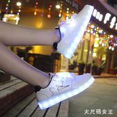 熒光鞋 七彩鬼步鞋男女韓版學生USB充電夜光鞋LED閃光亮燈發光鞋 df3837【大尺碼女王】