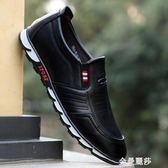 豆豆鞋春季新款男鞋子男士休閒鞋韓版板鞋青年英倫皮鞋男商務豆豆鞋 金曼麗莎