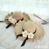 草帽 正韓大沿防曬遮陽帽子女夏天沙灘花朵蝴蝶結波浪邊海邊太陽帽 米蘭shoe