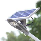 太陽能路燈 6米家用LED戶外燈電燈鋰電池一體化新農村庭院燈10W igo 玩趣3C