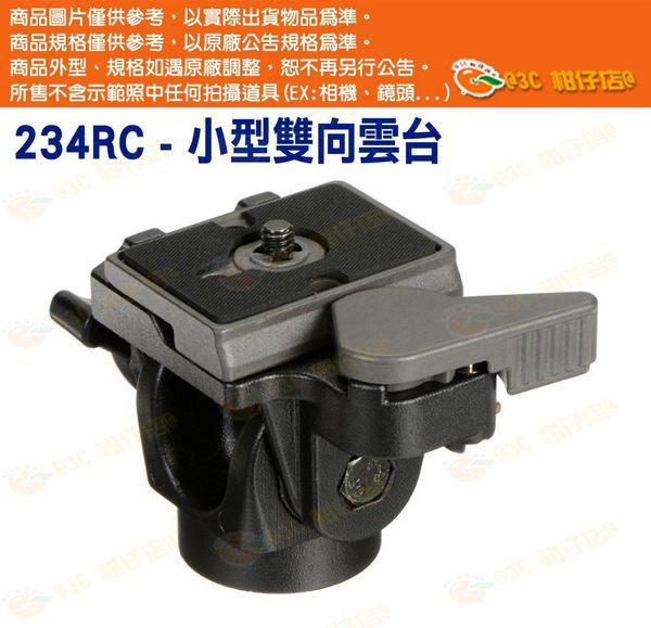 客訂 曼富圖 Manfrotto 234RC 單腳架用搖擺式雲台 正成公司貨 載重2.5KG