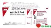 酒精棉片 3M Alcohol Pad u 醫療用品 100片/盒 厚片