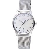 GUCCI古馳 G-Timeless 超薄米蘭帶女錶-珍珠貝x29mm YA126583