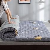 床墊 加厚床褥子墊被榻榻米軟墊學生宿舍單人租房專用地鋪睡墊硬墊【快速出貨八折下殺】