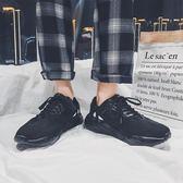 運動休閒鞋跑步鞋復古簡約韓版潮流男士百搭鞋子    琉璃美衣