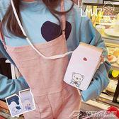 卡通牛奶盒斜背包可愛軟妹少女萌學院風小清新單肩包小包   潮流前線