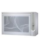 (無安裝)櫻花懸掛式臭氧殺菌烘碗機60cm(與Q600CW同款)烘碗機白色Q-600CW-X