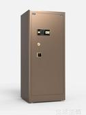 保險櫃 虎牌保險柜家用辦公室大型1米1.2米1.5米1.8米全鋼防盜指紋 mks生活主義