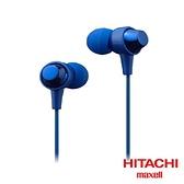 Hitachi Maxell 日立耳道式耳機 MXH-C110-DB 深藍色