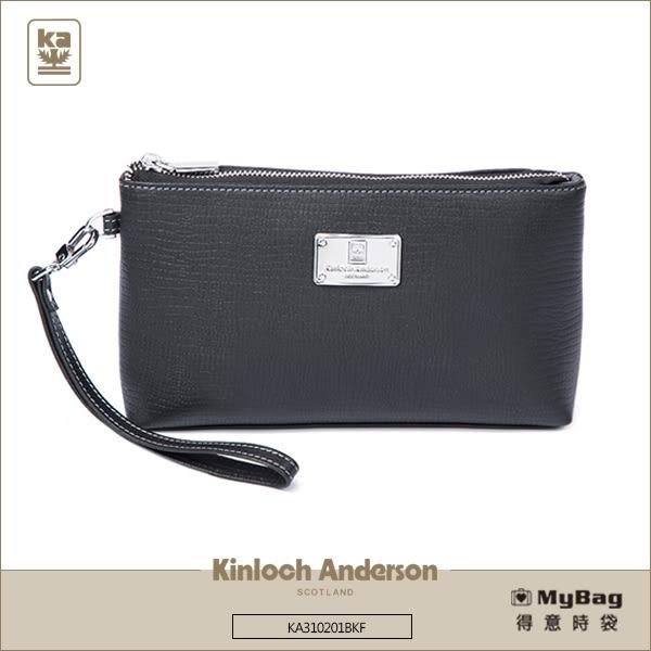 Kinloch Anderson 金安德森 米蘭光影 黑色 經典牛皮手掛拉鍊長夾 真皮手拿包 KA310201BKF MyBag得意時袋