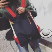 雙肩包女時尚校園帆布書包韓版ins超火包大容量旅游背包  極有家
