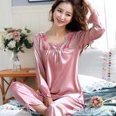 睡衣女春夏季長袖兩件套裝性感真絲綢韓版薄款冰絲家居服女夏學生 ◣怦然心動◥