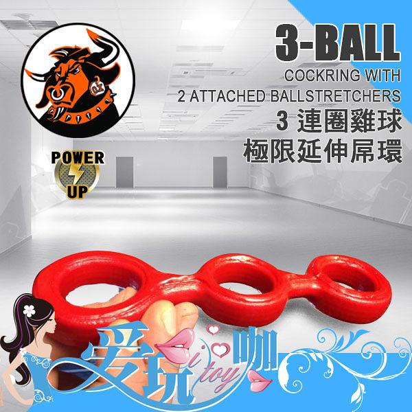 【紅】美國 剽悍公牛 3連圈雞球極限延伸屌環 3-BALL COCKRING WITH 2 ATTACHED BALLSTRETCHERS