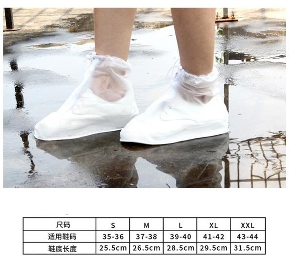 日本KOMEKI.9611.防雨鞋套 下雨天外出避免鞋子濕身